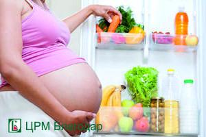 Геморой під час вагітності фото